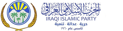 Iraqi Islamic Party